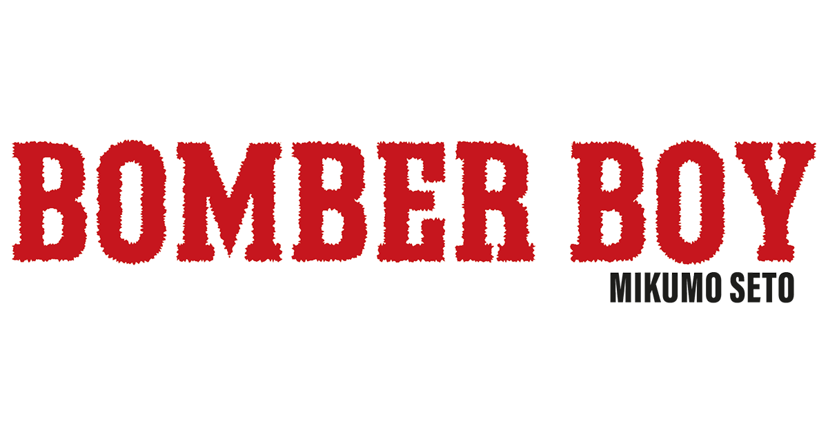 BOMBER BOY T01