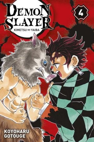 DEMON SLAYER - KIMETSU NO YAIBA T.04