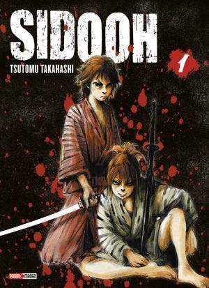 SIDOOH NEW EDITION N.1