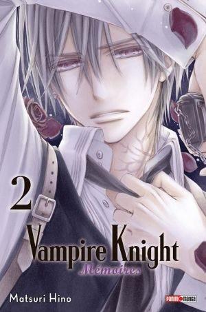 VAMPIRE KNIGHT MEMOIRES N.2