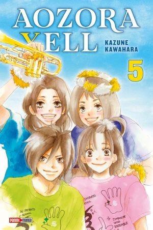 Aozora Yell 5