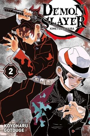 DEMON SLAYER - KIMETSU NO YAIBA T.02