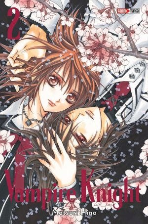 VAMPIRE KNIGHT NEW EDITION N.2 (BUNKO)